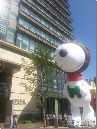 Snoopy Flying Ace in Beijing 12