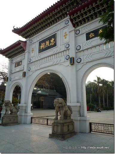 台南-忠烈祠