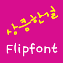LogFreshgirl™  Korean Flipfont icon
