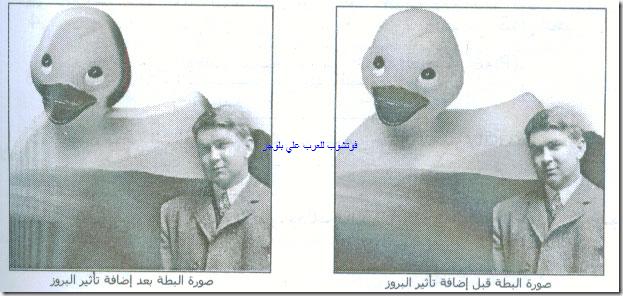 Photoshop 0-27_15