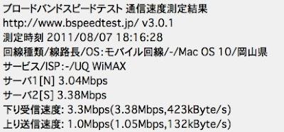 Google ChromeScreenSnapz019.jpg