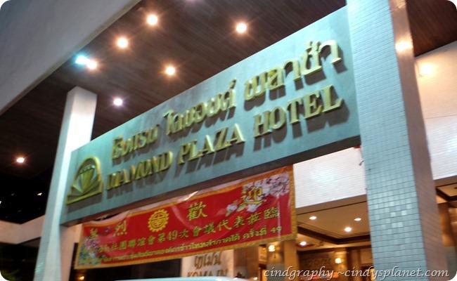 Hatyai Diamond Plaza Hotel