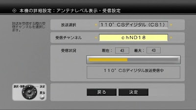 20130211_6.jpg
