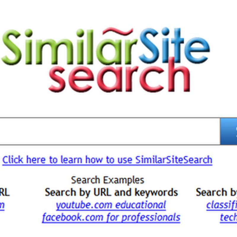 การค้นหาเวบไซต์ที่คล้ายๆ กับเวบที่ต้องการ
