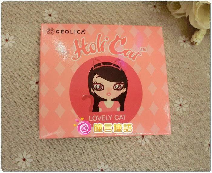 韓國GEO隱形眼鏡-geo holicat 荷麗貓愛戀巧(Lovely Cat)2