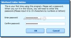 عند تشغيل البرنامج لأول مرة سوف يطلب منك وضع كلمة السر الرئيسية للبرنامج