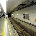 tokyo subway in Roppongi, Tokyo, Japan