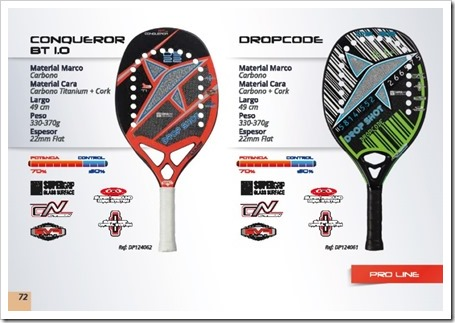 DS Beach Tennis / Tenis Playa 2015 / modelos conqueror bt 1.0 y dropcode