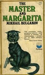 BUKGAKOV12031