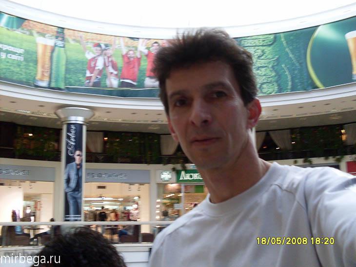 Фотографии. 2008. Киев - 93