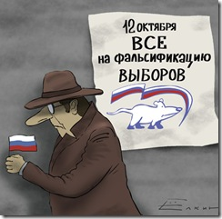 russian voting-2