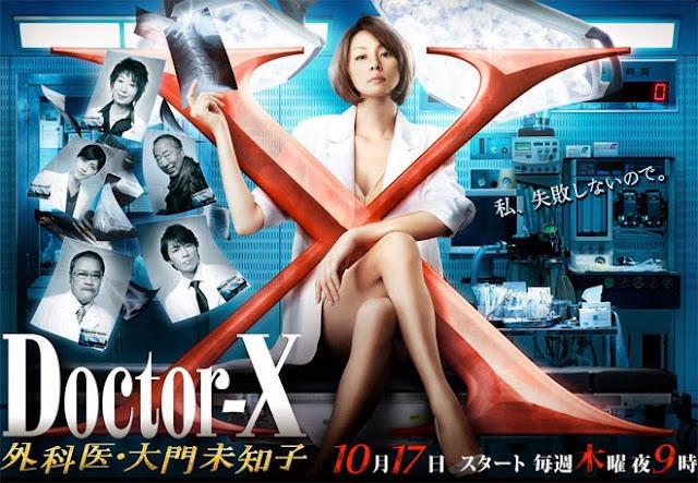 Doctor-x 2.jpg