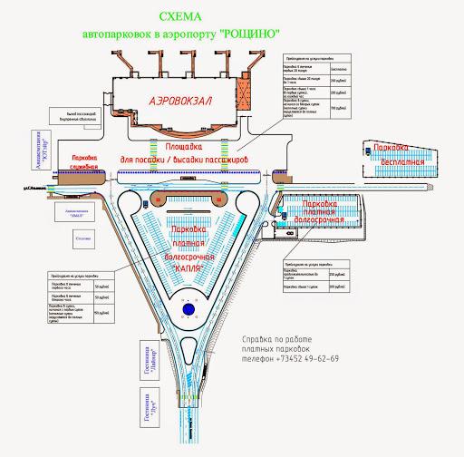 Аэропорт Рощино в г. Тюмень - адрес, схема проезда 910