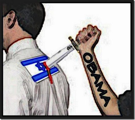 obama-stabs-israel-in-the-back