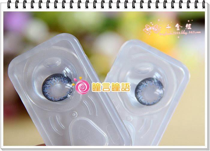 韓國GEO隱形眼鏡-GEO Holicat 荷麗貓時尚藍(Funky Cat)3
