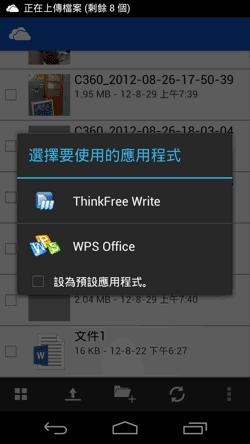 SkyDrive app-07