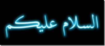 GIMP-Create logo-Arabic-neon