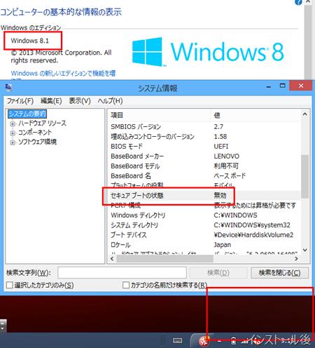 2013-11-01_091956