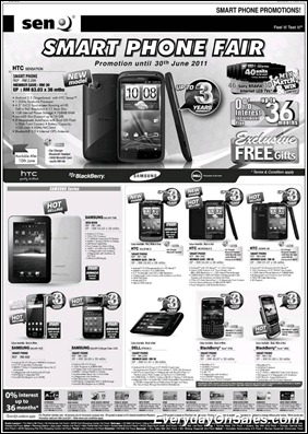 senq-smart-phone-2011-EverydayOnSales-Warehouse-Sale-Promotion-Deal-Discount