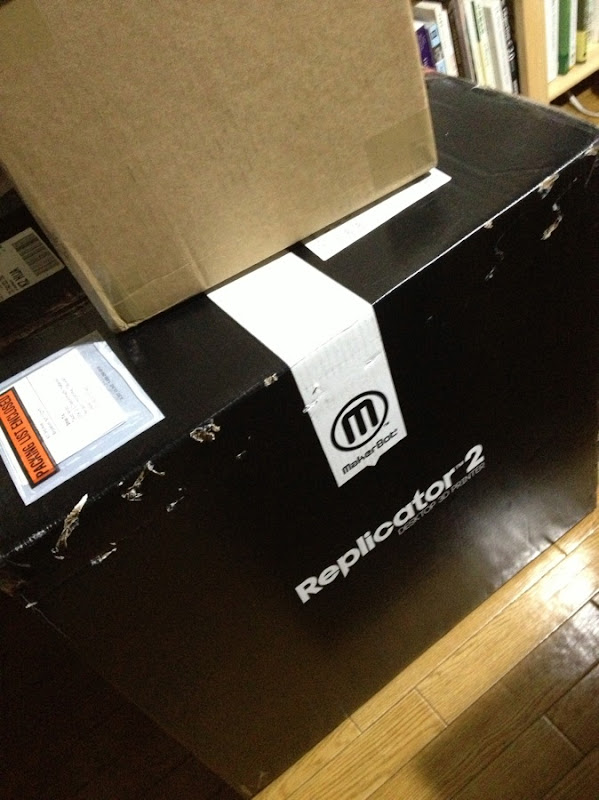 Makerbot boxes