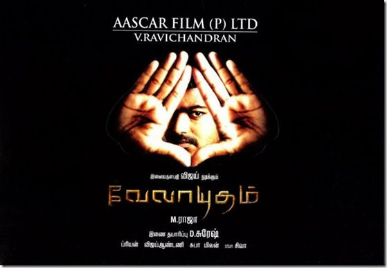 Velayutham-Movie-Poster