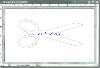 Photoshop 2-44_06