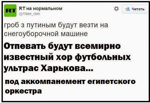 """В центре Москвы набирают боевиков на войну в Украине: """"Полицию и москвичей это не касается"""" - Цензор.НЕТ 2757"""