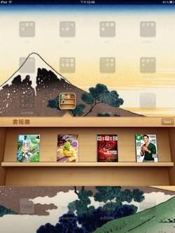 iPad iOS 5 -08