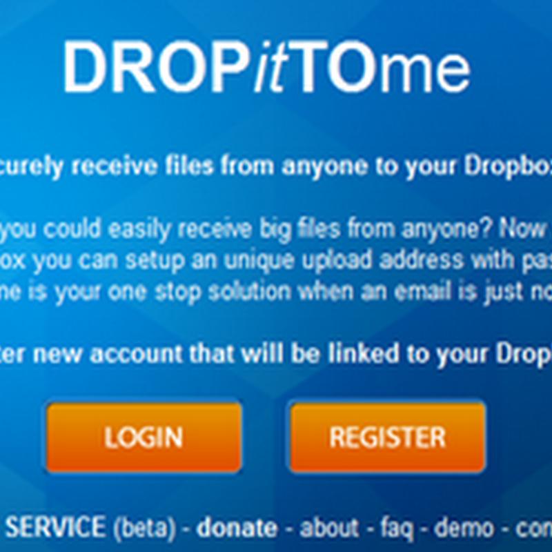 DROPitTome แอพให้เพื่อนอัพโหลดไฟล์ไปยัง Dropbox ได้ง่ายๆ