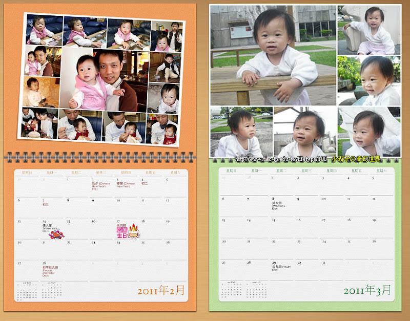 2011baby03.jpg