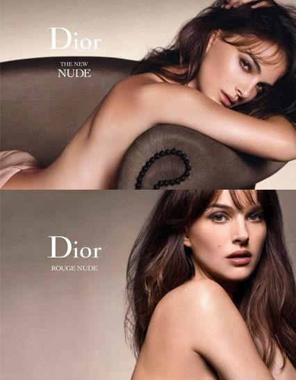 Natalie Portman for Dior Rouge Nude
