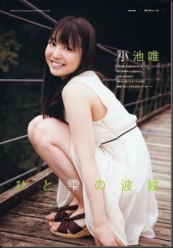 600full-yui-koike (17)