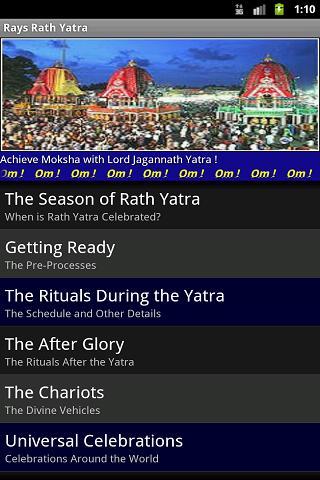 Rays Rath Yatra
