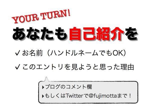 02 jikosyoukai 015 002
