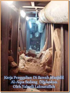 gali_masjid_al_aqsa