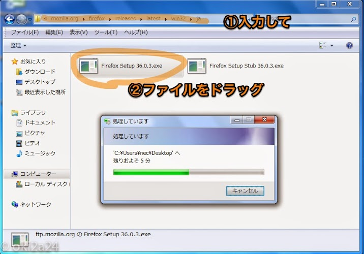 how-to-download-to-windows-without-ie1.jpg