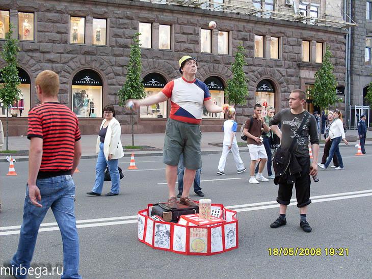 Фотографии. 2008. Киев - 63