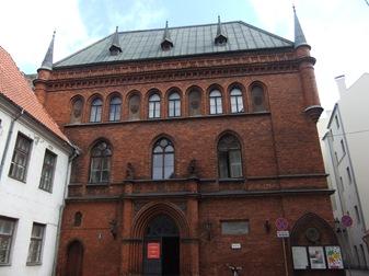 Museo de la Historia de Riga y Navegación