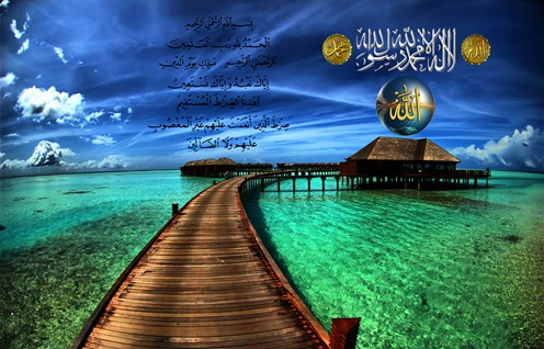 SEA WATER ISLAMIC