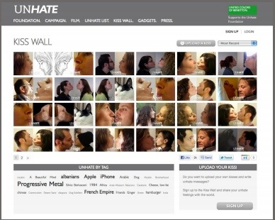 unhate_kiss_wall