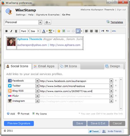 wisestamp ใน  gmail