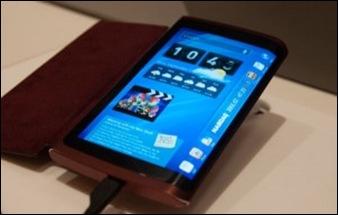 Samsung-Youm-Glide-300x190