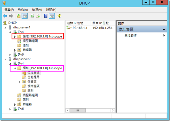 dhcp18
