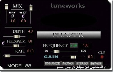 timeworks Phazer Model 88 فلتر التايم وورك