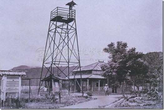 賀田組農場