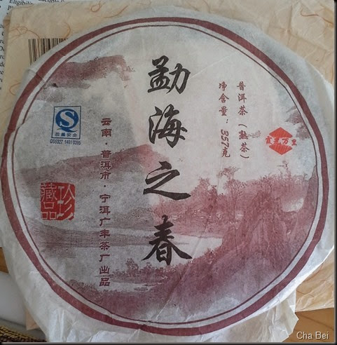 aug tea (1001x1024)