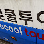 zerocool tour - must be the worst tour ever in Seoul, Seoul Special City, South Korea