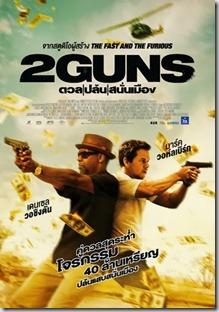 2_Guns_