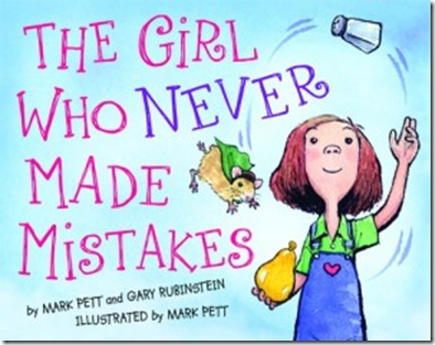the-girl-who-never-made-mistakes-300x232