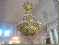 Two ton chandelier that fell (Small)